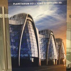 Wycieczka do Planetarium i Centrum Nauki EC1 - Łódź 27.01.2017
